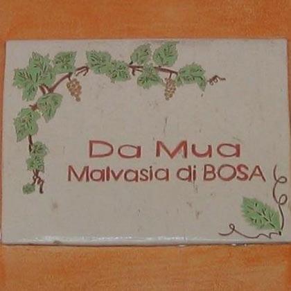 Bosa, Pizzeria Da Muà